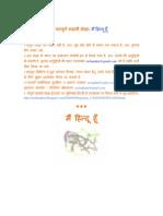 Mai Hindu Hun - Asghar Vajahat Ka Kahani Samgraha