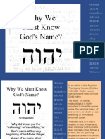 Why We Must Know God's Name ?