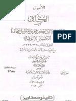 3- Tarekhi_dastaveiz