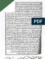 6- Tarekhi_dastaveiz