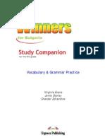 Winners for Bulgaria 6th grade Study Companion
