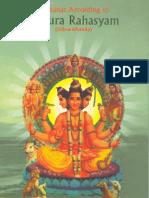 Sadhanas According to Tripura Rahasyam