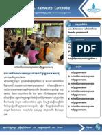 Complete Newsletter