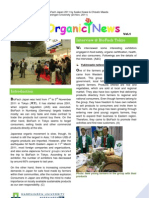 MOA News Vol1 BioFach Japan