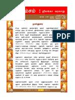 History of Sri Lanka