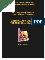 ZBIRKA TEORIJA ODLUCIVANJA 2006-2007