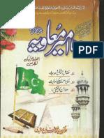 Syeduna Ameer Moavi by Syed Pir Muhammad Irfan Shah Mashadi Mus
