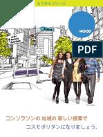 Paper Japonês MOOD