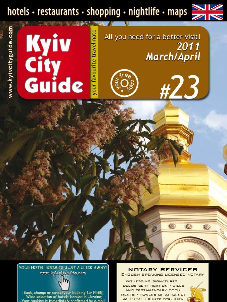 14 and 14 hours of rest, or Kiev - Kanev - Kiev