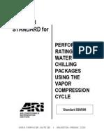 ARI 550.590-2003[1]
