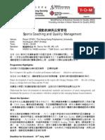 Seminar Sports 070803R3