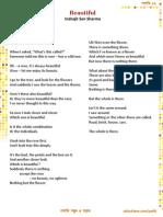43 P12 Indrajit Sen Sharma Poem