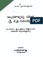 sankata nasana ganesha stotram lyrics pdf 79