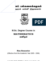 MSc_Maths