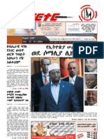 Reporter Issue 1208
