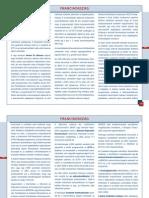 Fókuszban az EU felsőoktatási rendszere - Franciaország