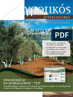 Agrotikos Synergatismos May 2011