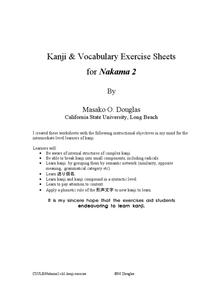 Nakama2KanjiEx   Kanji   Linguistic Typology