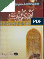Jali Hanafi Naqshbandion ka radd