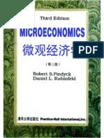 Robert S. Pindyck, Daniel L. Rubinfeld - Microeconomics