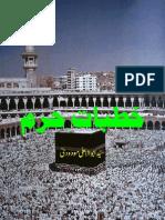 Khutbat-E-Haram