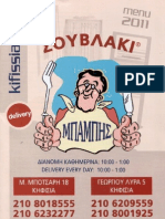 mpampis
