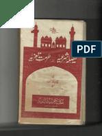 Faisala e Sharia Bar Hurmat e Tazia Part 2