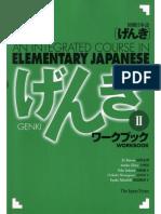 Genki II Integrated Japanese Workbook