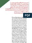 Muharram 8th to 10th in Peshawar