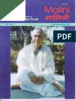 Malini July 2007