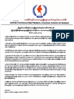 UNFC Stmt on Internal Peace 4Dec11 burmese