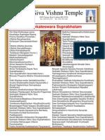 VenakateswaraSubrbatham_div1