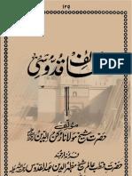 Lataif-e-Quddusi - Sufi teachings and sayings of Shaykh Abdul Quddus Gangohi Chishti Sabiri RA