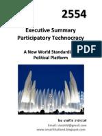 A New world Political Standardized Platform [ไทย]_workable