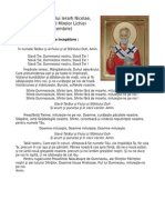 Acatistul Sfântului Ierarh Nicolae, Arhiepiscopul Mirelor Lichiei