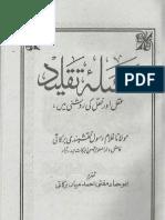Masala e Taqleed by Maulana Ghulam Rasool Naqshbandi Barkati
