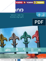 METAL Brochure Internet