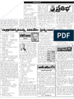 TET Telugu 13