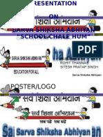 Sharv shiksha abhiyan