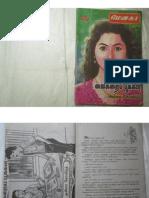 61266054-Tamil-Magazine-56