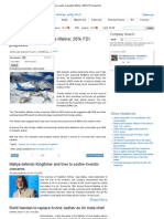 Aviation Sector May Gets Lifeline _ 26% FDI Proposed