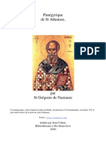 Panégyrique d'Athanase