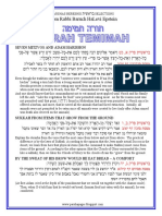 Bereshis Selections from Rabbi Baruch Epstein