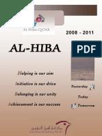 Al-Hiba Portfolio E the Final One to Print