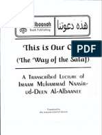 The Way of Salaf