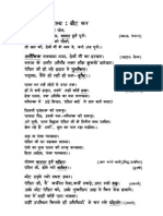 "Hasya ""Baant Kar"" by M.C.Gupta (moolgupta at gmail.com)"