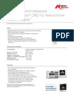 TelioCAD Factsheet RU
