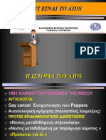 AIDS History Clinical 2011