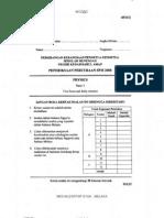 SPM Percubaan 2008 Kedah Physcis Paper 2
