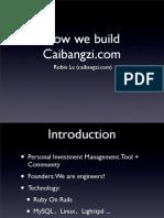 How we build caibangzi.com